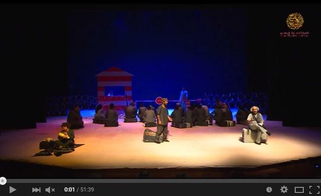 عبدالله ياسر التميمي في مسرحية هناك 2015